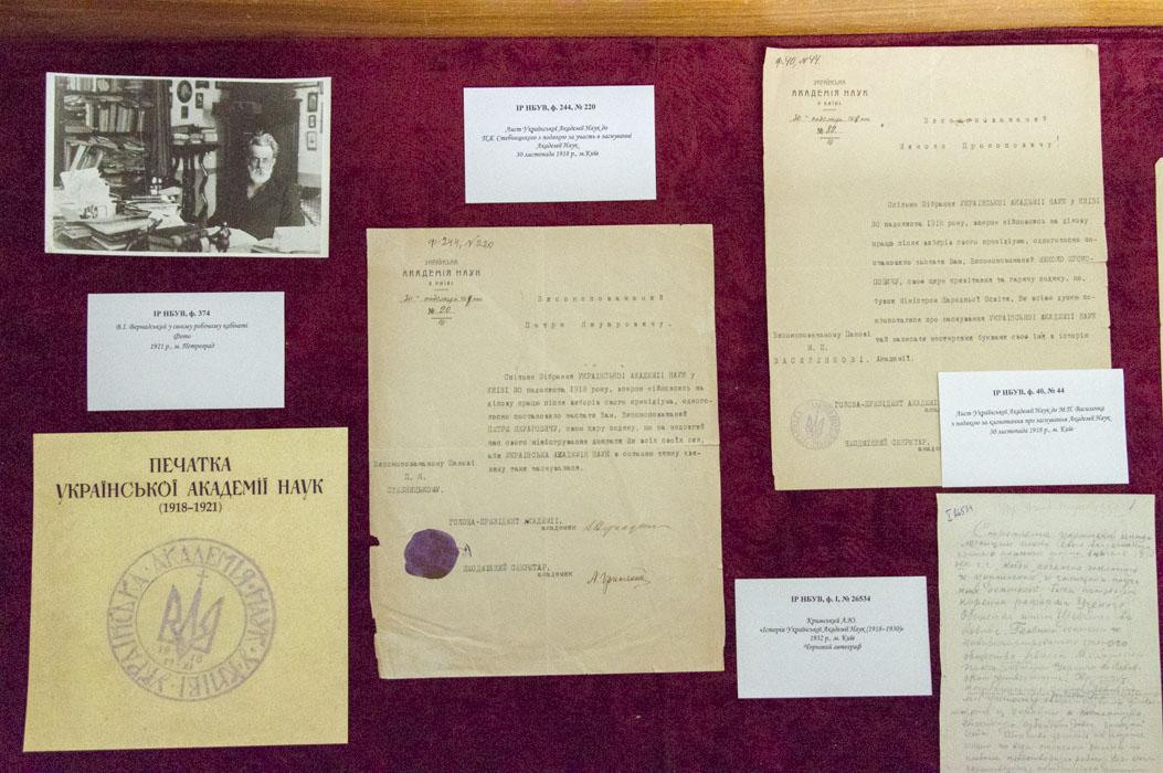 ІНТЕЛЕКТУАЛЬНА ЕЛІТА УКРАЇНСЬКОЇ НАЦІЇ:  до 100-річчя заснування Національної Академії наук України