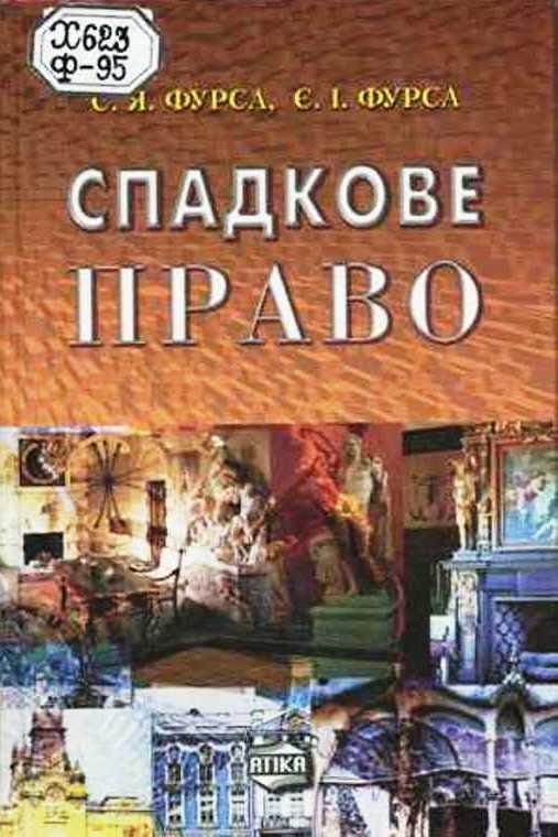book A tonal grammar of
