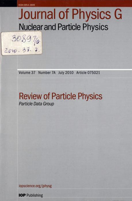 Журнали з фізики, представлені у фондах Залу іноземних