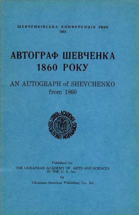 Національна бібліотека україни